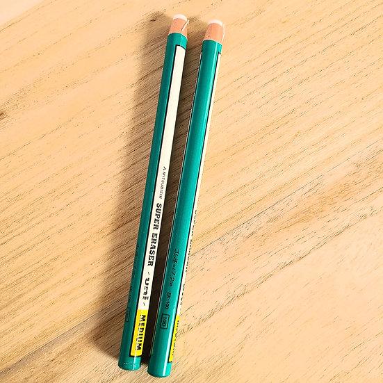 日本uni筆形高光橡皮擦(2件裝)