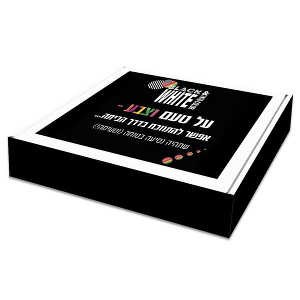 מיתוג אירועים עסקיים     אירוע פורים HPE     קופסת שוקולד מתנה לאורחים