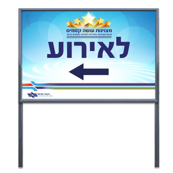 מיתוג אירועים עסקיים  |  רכבת ישראל אירוע תחנות מצטיינות  |  הכוונה לאירוע