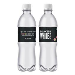 מיתוג אירועים עסקיים     אירוע פורים HPE     בקבוקי מים