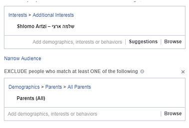 Exclude People orNarrow Audience - fuzz new media המדרך המלא לפייסבוק