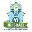 לוגו אירוע - מסע תרבות