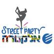 לוגו אירוע -              אלקטרה פורים