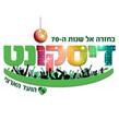 לוגו אירוע -               דיסקונט פורים
