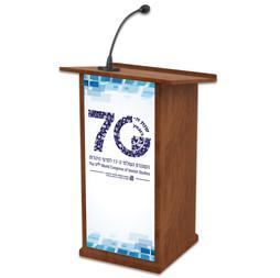 מיתוג אירועים עסקיים  |  הקונגרס העולמי למדעי היהדות  |  דוכן נואמים