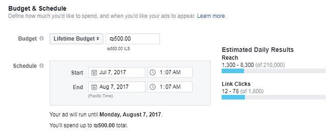 הערכת תקציב - fuzz new media קידום בפייסבוק