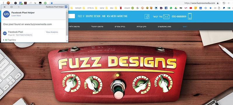 Pixel helper - Fuzz new media.jpg