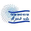 לוגו אירוע - צור יצחק עצמאות