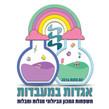 לוגו אירוע - מכון ביולוגי ילדים