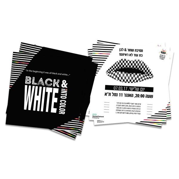 מיתוג אירועים עסקיים     אירוע פורים HPE     הזמנות מודפסות