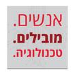 לוגו אירוע - בנק הפועלים