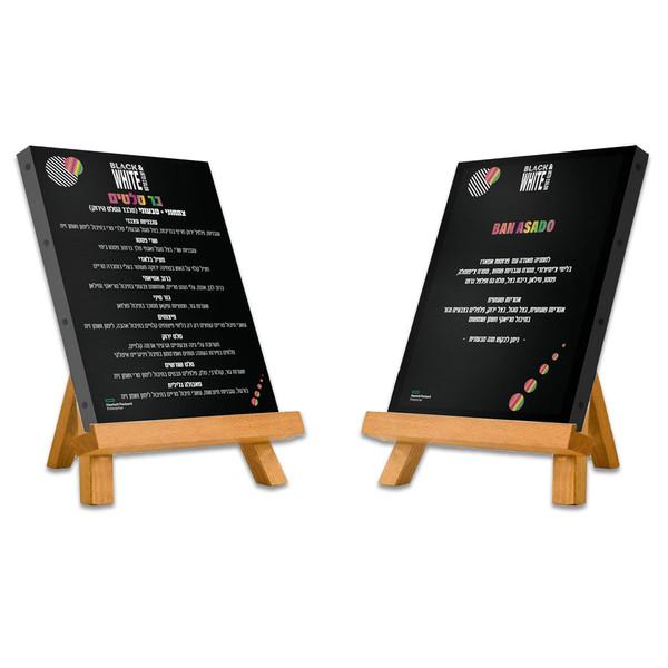 מיתוג אירועים עסקיים     אירוע פורים HPE     קנבסים לעמדות אוכל