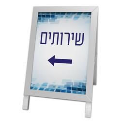 מיתוג אירועים עסקיים  |  הקונגרס העולמי למדעי היהדות  |  שילוט הכוונה