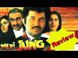 Haar Jeet Bangla Bengali Movie Mp3 – Mainlyplanesntrains