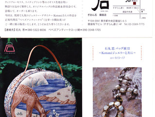 DM came up!! Kotomi jewellery collaborated exhibition in Tokyo.