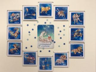 Звездные сувениры