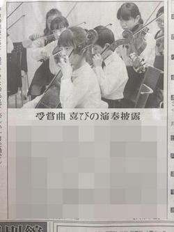 20170301毎日新聞
