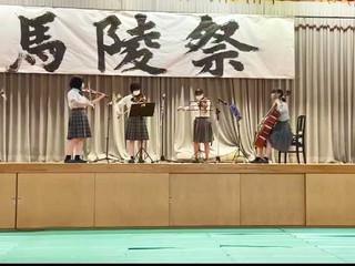 《相馬高校文化祭でのカルテット演奏》