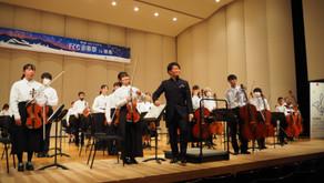 6th El Sistema Children's Music Festival in Soma