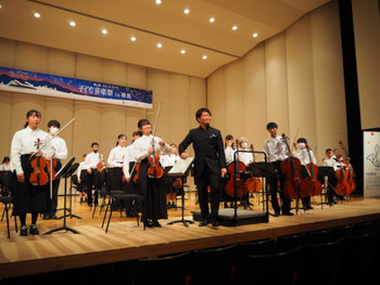 6th El Sistema Children's Music Festival in Soma