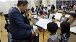FireShot Capture 116 - エル・システマ作曲教室 - www