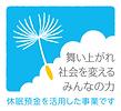 symbol_main_normal_img.png