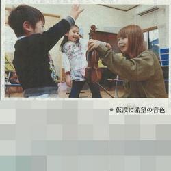 20170408読売新聞