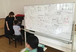 FireShot Capture 118 - エル・システマ作曲教室 - www