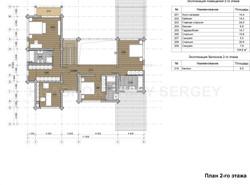 План 2-го этажа _Tsereus на сайт-1