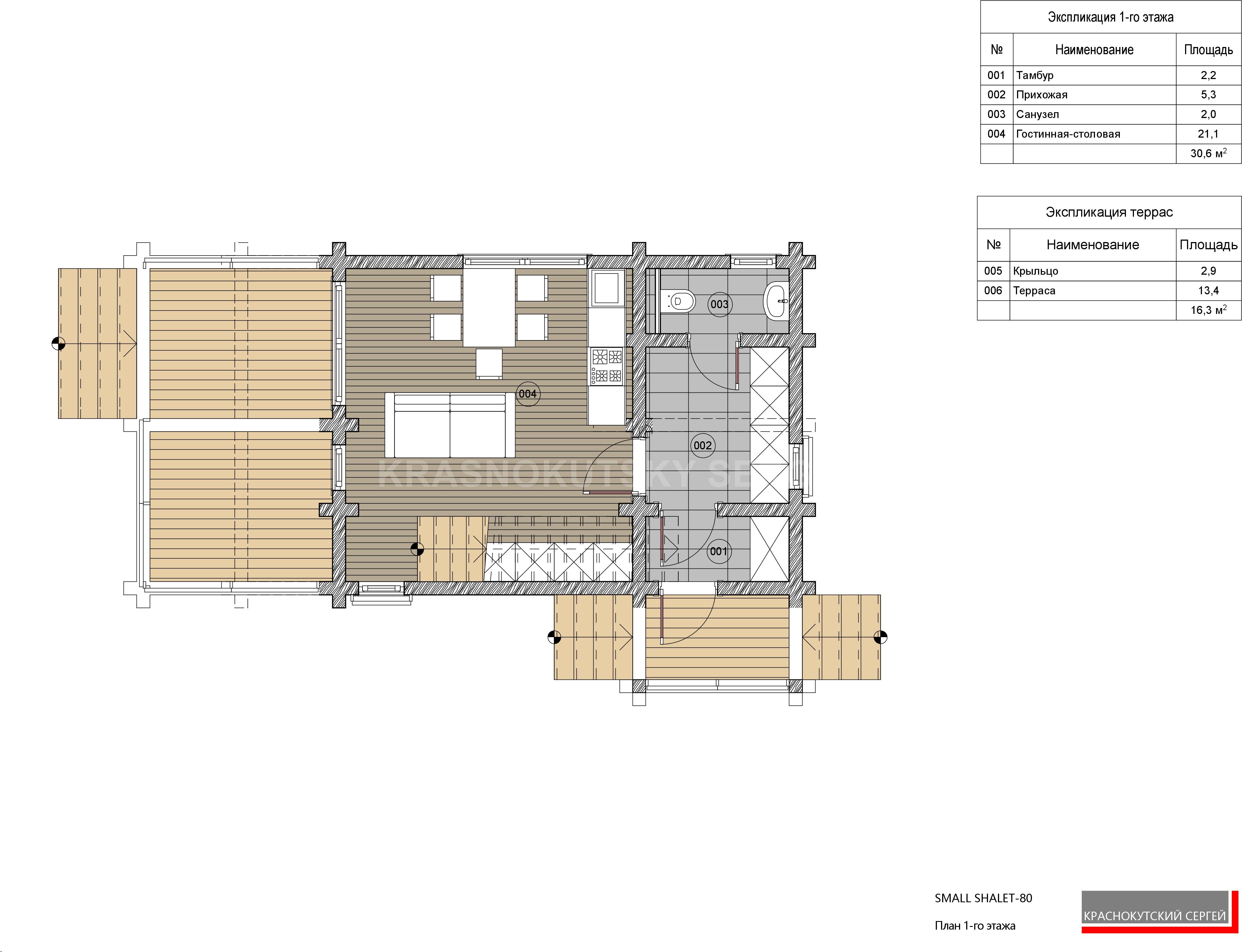 SMALL SHALET-60 (на сайт)Планы этажей без разм-1-Water