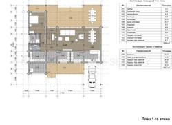 План 1-го этажа _Tsereus на сайт-1-1