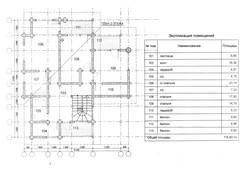 план2этаж(М-240)