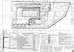 01-63И_ Архитектурные решения (ИЗМ)-6-WM