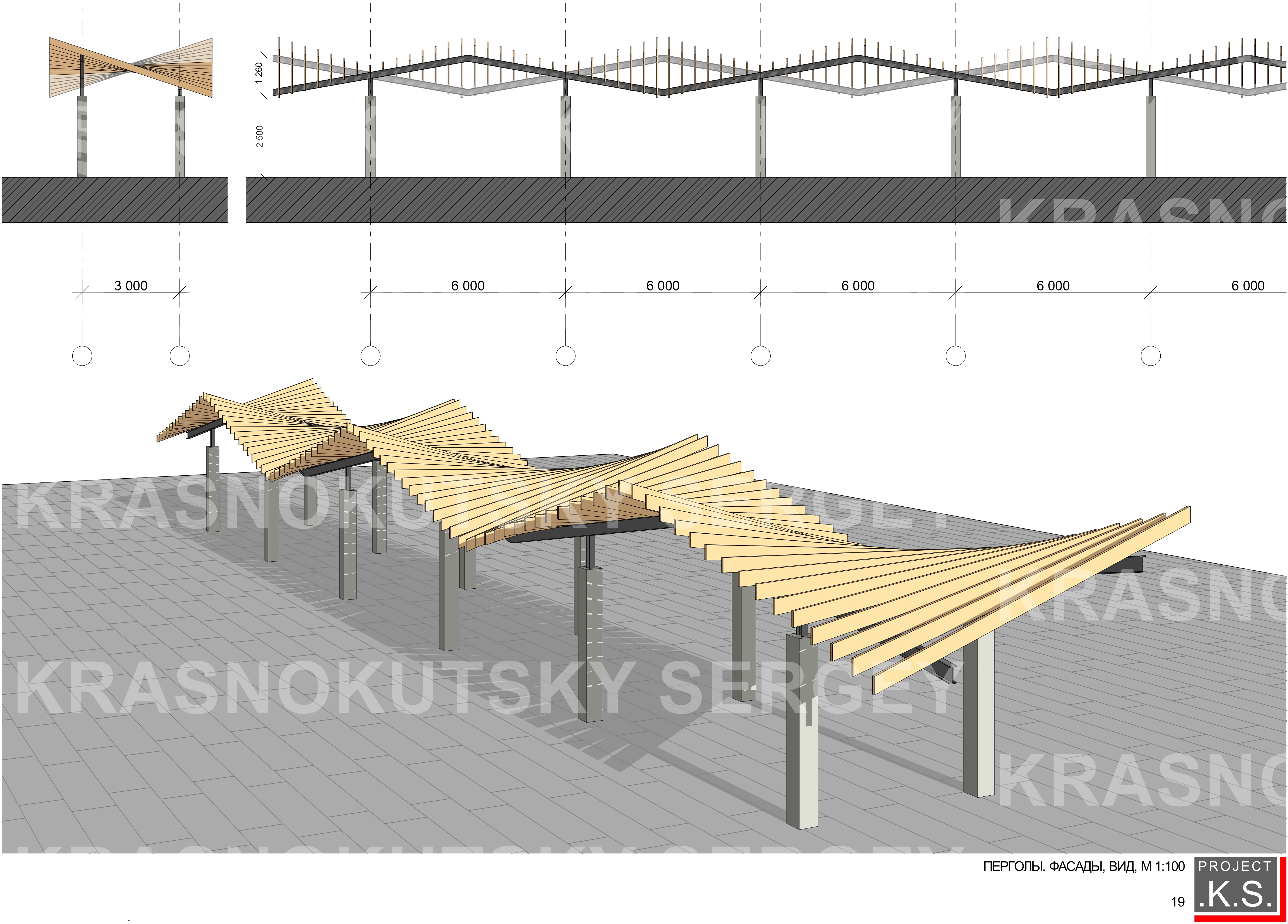 Проект Каварна-20-Water