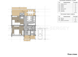 01 План этажа _HELIKONIA на сайт