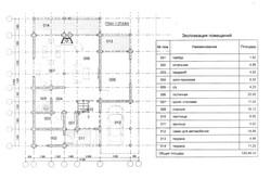 план1этаж(М-240)