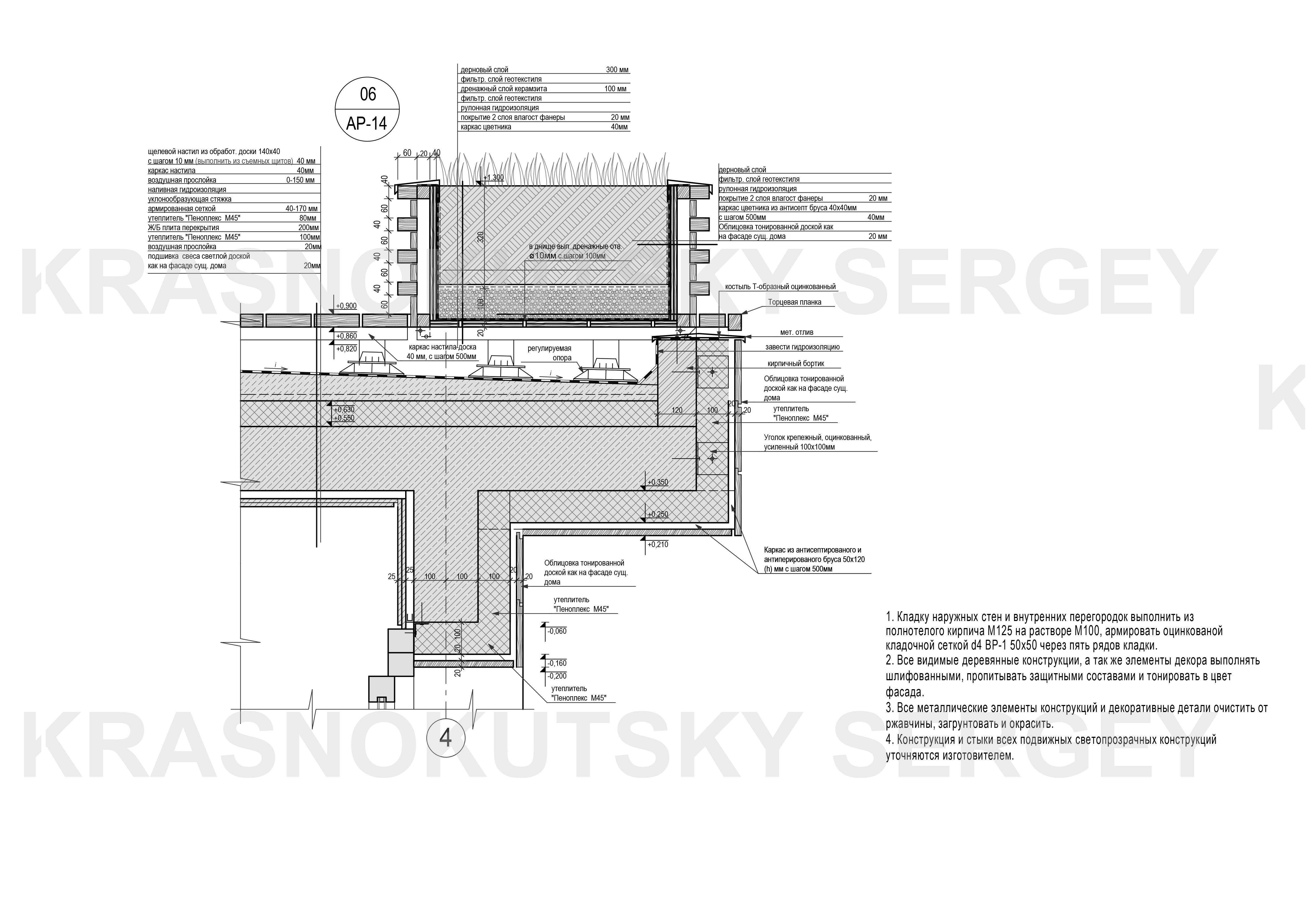 01-63И_ Архитектурные решения (ИЗМ БШ)-33-WM (2)