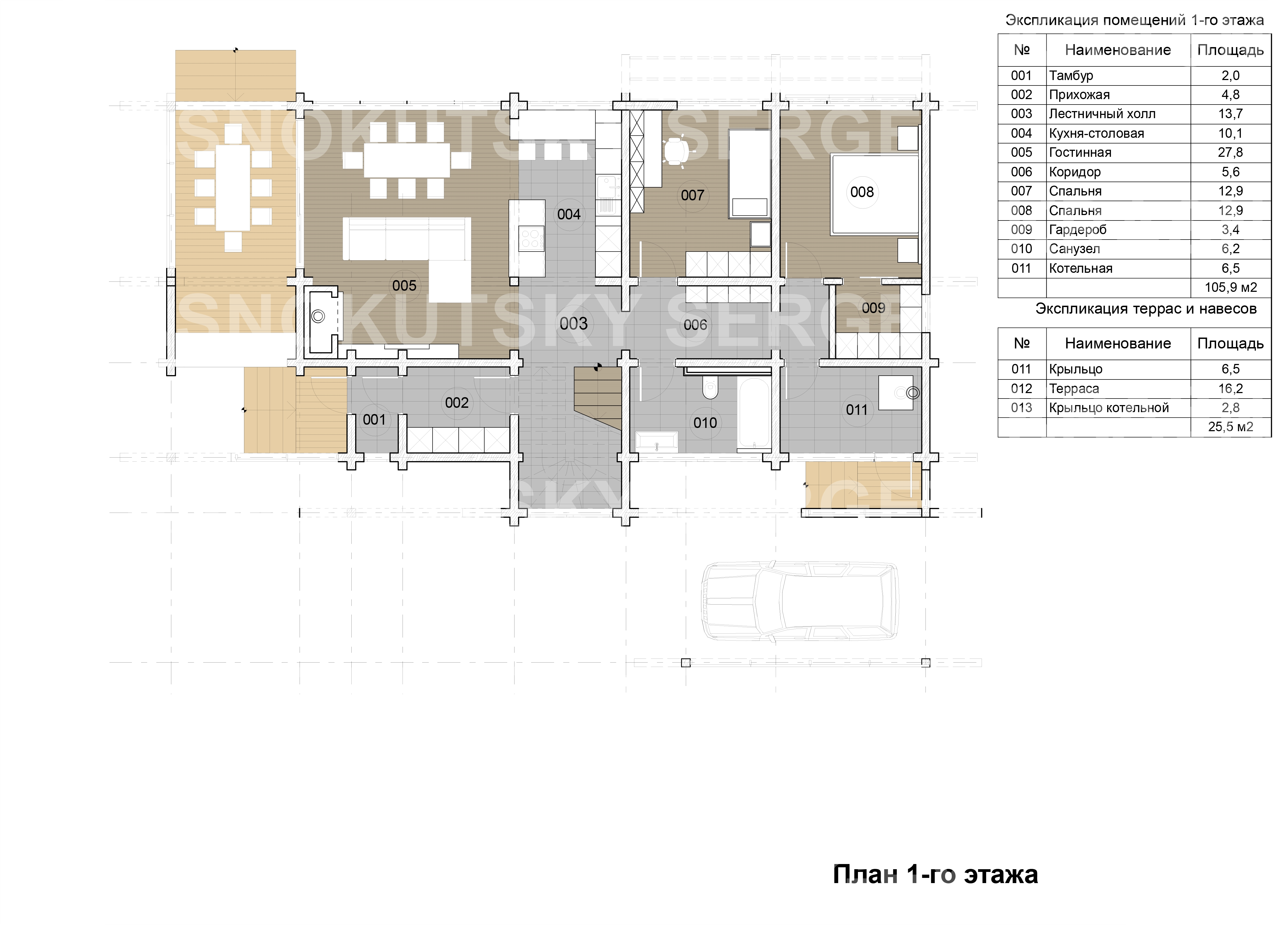 01 План 1-го этажа сайт
