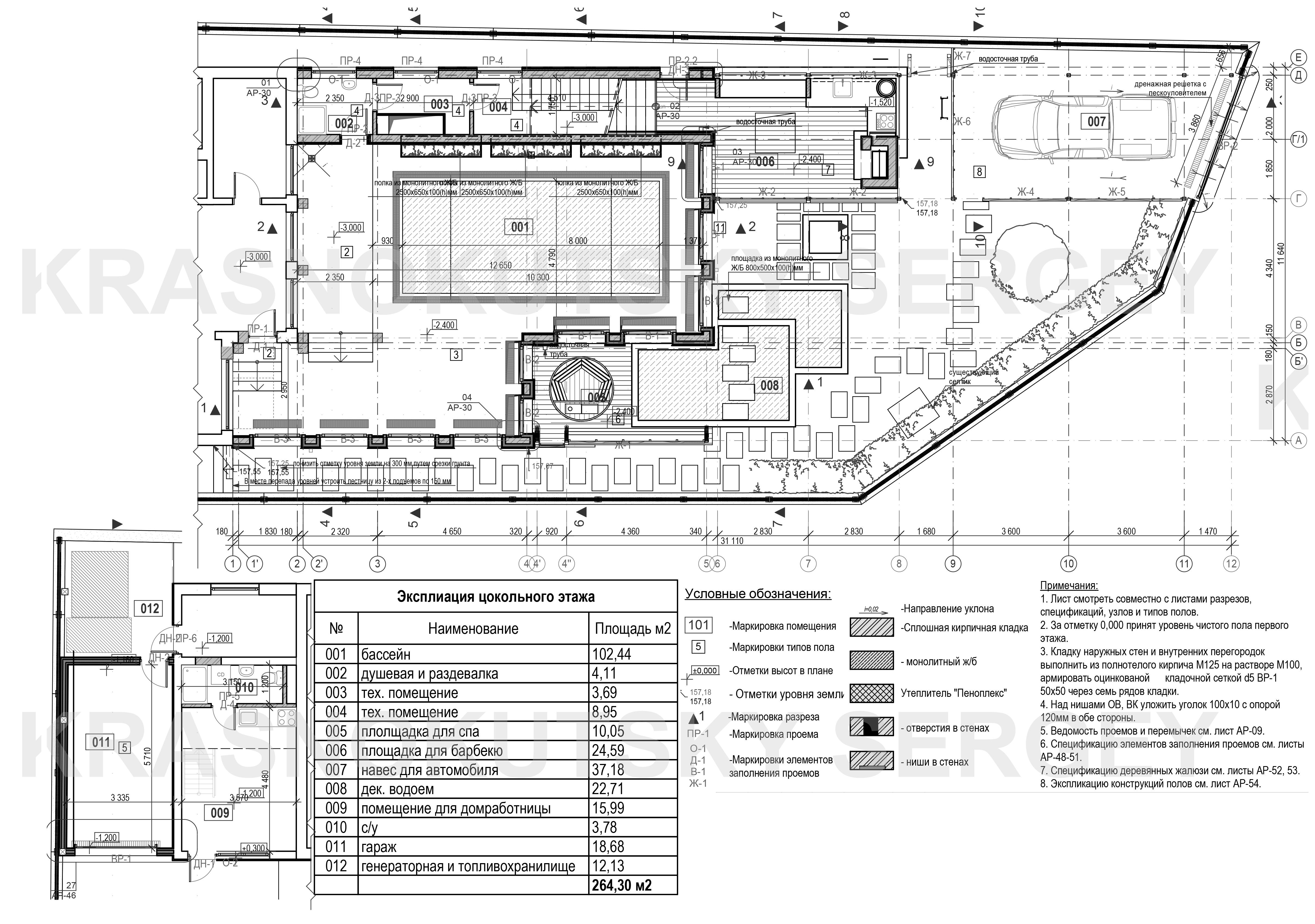 01-63И_ Архитектурные решения (ИЗМ БШ)-6-WM