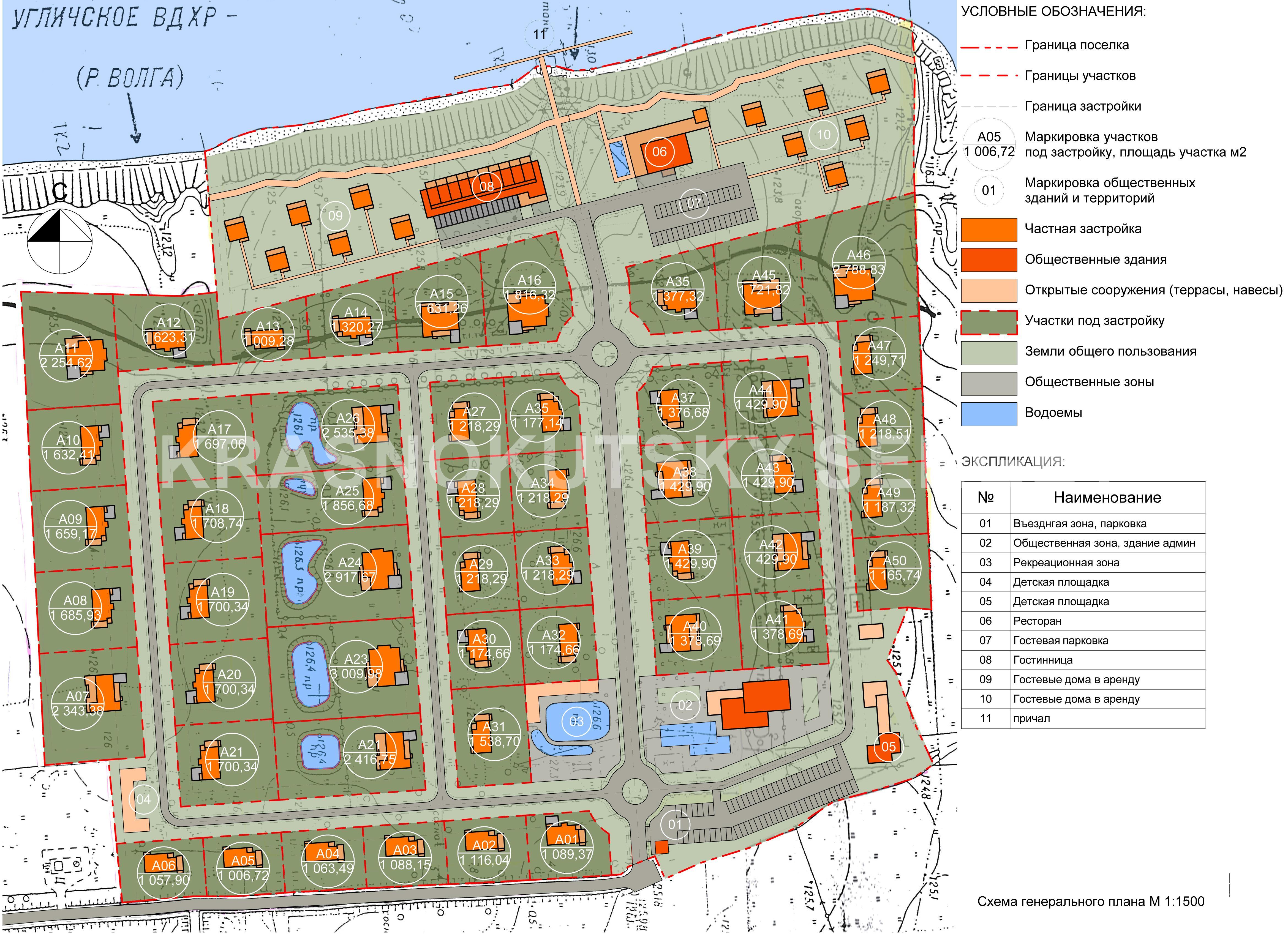 01 Схема генерального плана М 1_1500-1