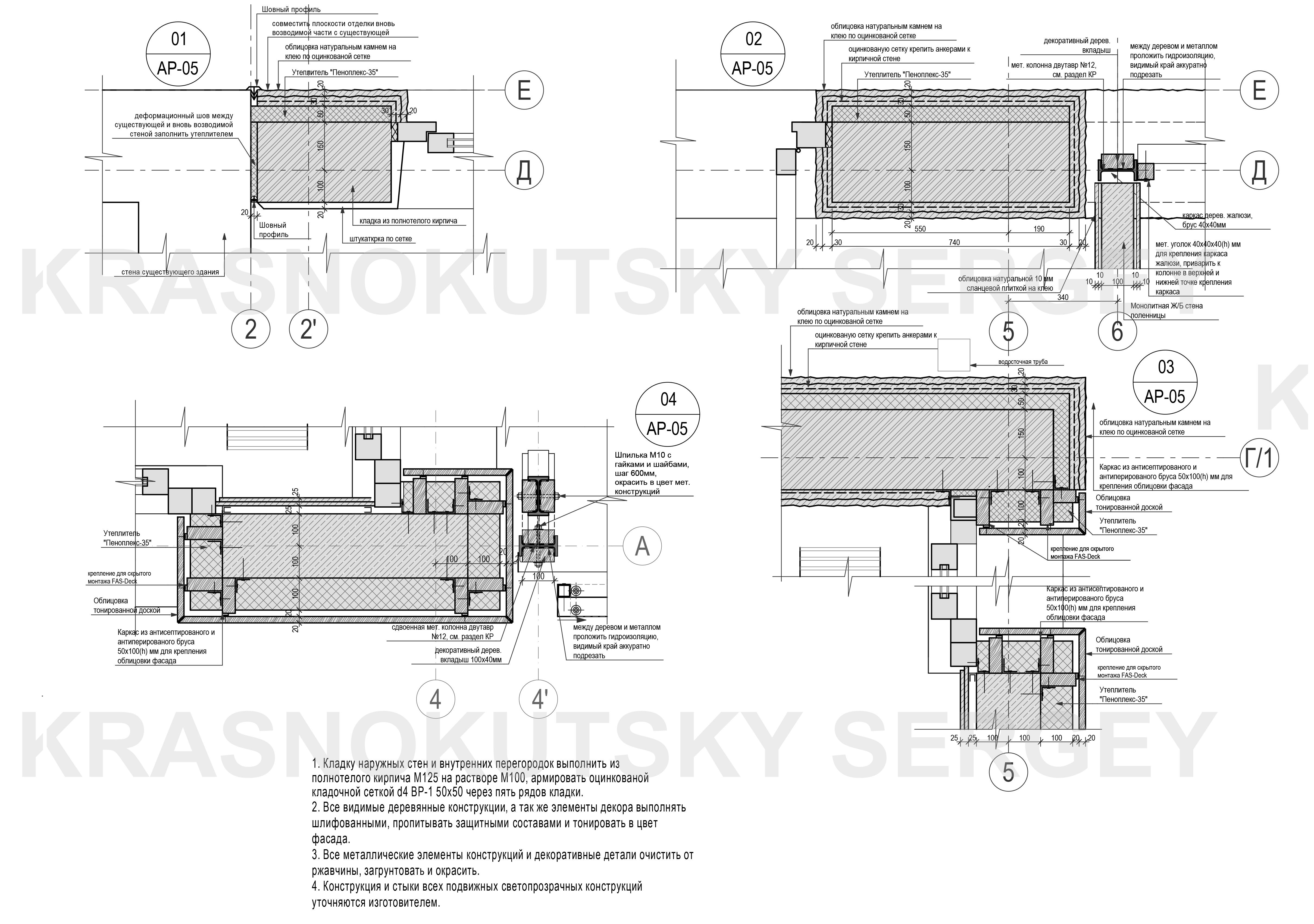 01-63И_ Архитектурные решения (ИЗМ БШ)-31-WM