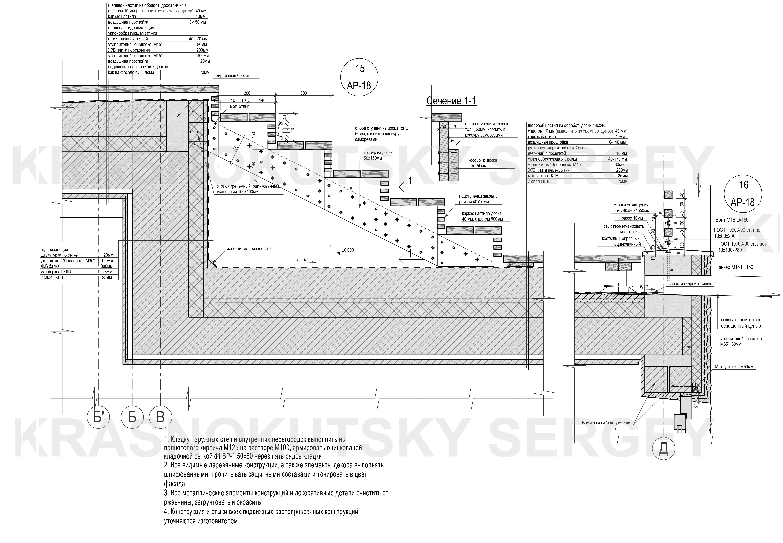 01-63И_ Архитектурные решения (ИЗМ БШ)-38-WM