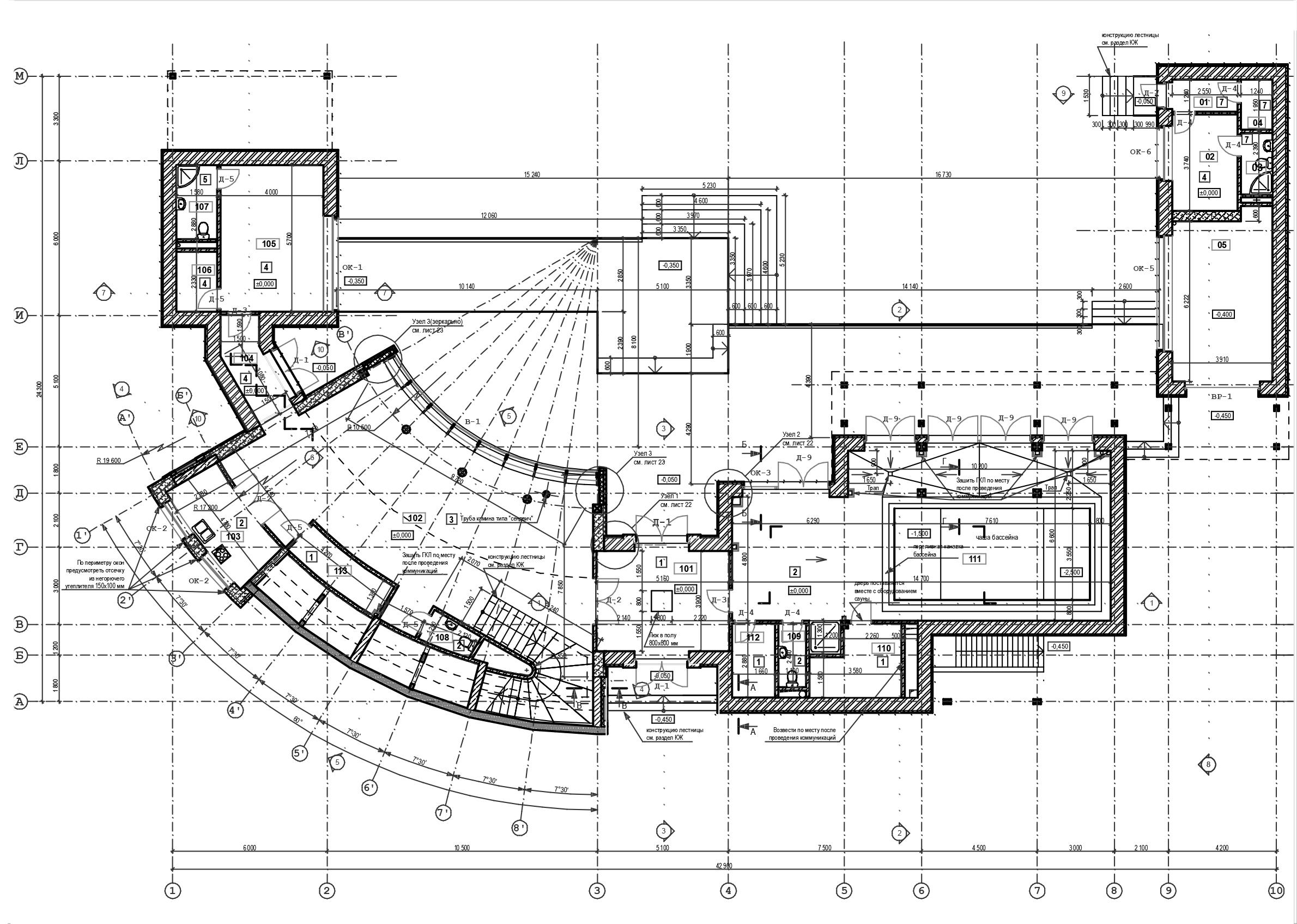 2004 Сколково  план 2-го эт