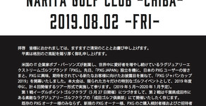 PXG JAPAN CUP 2019 ROUND2 開催!