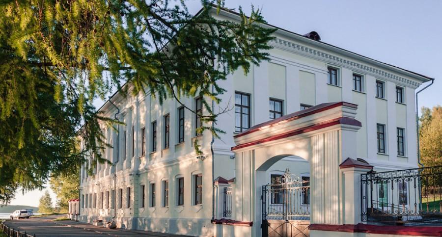 Музей пейзажа г. Плёс