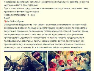 ⚠Москва 22 октября и 9 октября  Выезд из Ярославля в 6.00 Стоимость для групп 30- 32 человека – 2740