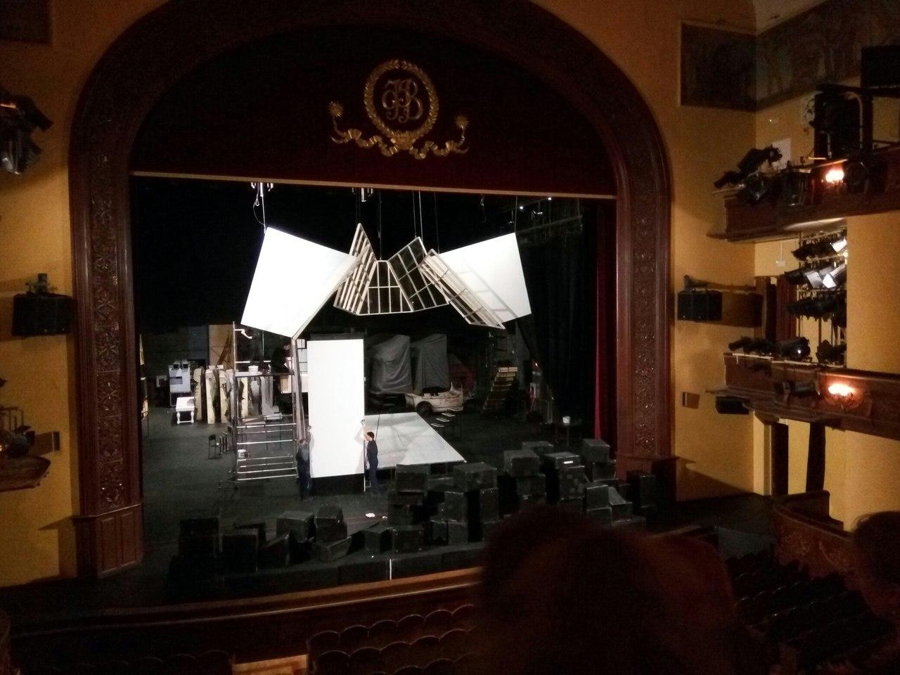 Экскурсии в театр