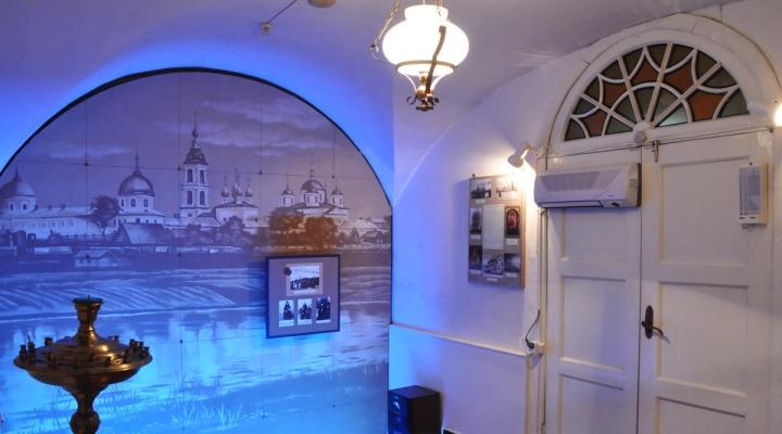 Музей Мологи