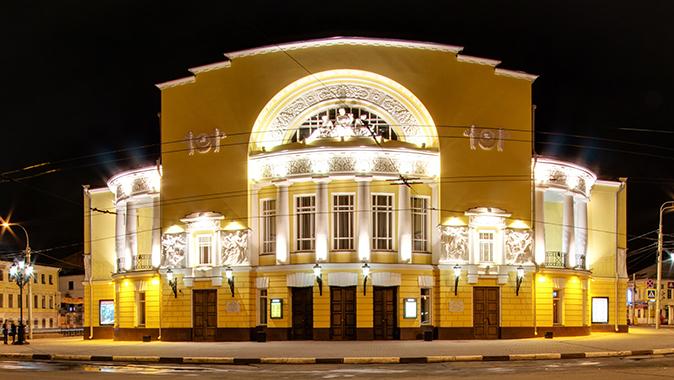 Театр им. Ф. Волкова