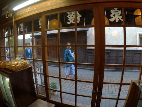 Japón: La llegada de las Olas...